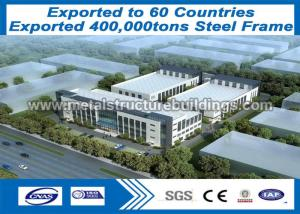 China welded steel beam and Prefab Steel Frame promotional sell well in Porto-Novo on sale