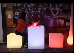 China Outdoor Colors Changing LED Cube Light Chair Rechargeable For Hotel / Pub / KTV on sale