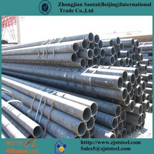 China Cold drown 30CrMo aolly seamless steel pipe for Textile Machinery on sale