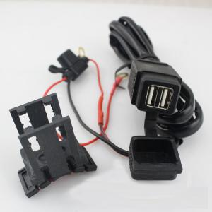 China 12V Motorcycle dual USB Charger Cable For iPad Phone Power System on sale