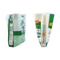 Biodegradable 25kg Rice Bag , Single Folded Empty Rice Bags Offset Printing