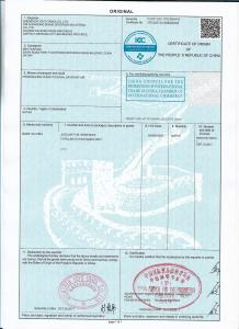 China YOUYANGHUI/Certificate of origin/CCPIT certificate /1 working day/low price on sale