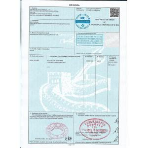 China zhendakang/Certificate of origin/CCPIT certificate /1 working day/low price on sale
