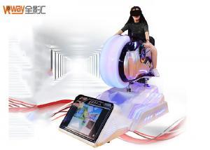 China 2018 Latest Virtual Reality 9D VR Game Machine VR Arcade Motorbike Racing Simulator supplier