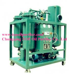 China Continuous oil purifier machine for seriously emulsified turbine oil,great capacity of dehydration and degas supplier