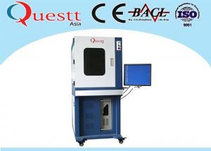 China 15W CNC Precision UV  Laser Cutting Engraving Machine For PCB Glass on sale