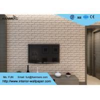 Khaki Color 3D Brick Effect Wallpaper Removable for Sitting Room , Vinyl Material