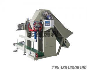 China Automatic Customized Garlic / Charcoal / Coal Bagging Machine CE on sale