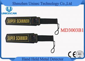 China HandHeld Portable Metal Detector , security metal detector wand MD3003B1 on sale