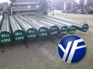 Quality AISI H13 forged steel round bar for sale