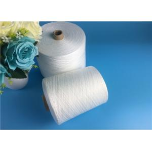 China AAA Grade Virgin TFO / Ring 40s/2 Spun 100% Polyester Yarn For Sewing Thread on sale