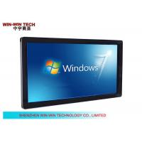 Wifi Windows OS Indoor Wall Mounted Digital Signage For Hotel