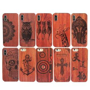 Quality High - End Wood iPhone X Case Comprehensive Protection Personalized Service for sale