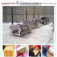fully automatic wafer biscuit production line price hot sale from China