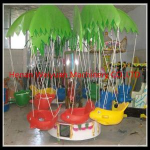 China kids lovely flying chair swing fish games equipment fishing amusement rides on sale