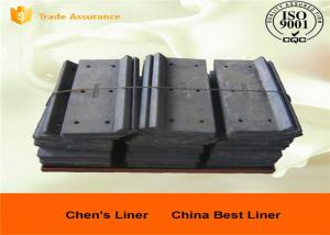 China Finished Travelling Wheels Alloy Steel Castings Mill Liners With HRc40 Hardness on sale