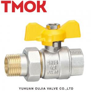 China Brass inner wire ball valve long handle 4 points copper ball valve source factory direct sales on sale