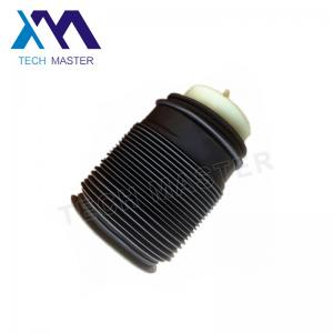 Quality Комплект для ремонта амортизатора удара на весна воздуха В212 ревет 2123200725 for sale
