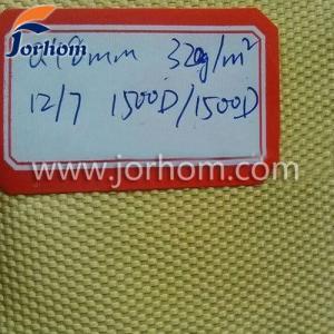 China Kevlar Aramid Fiberglass 0.45mm 300g on sale