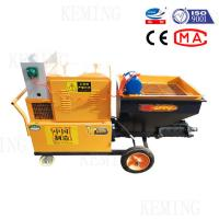 China Wall Finishing Machine Cement Plaster Machine For Paint in dubai on sale