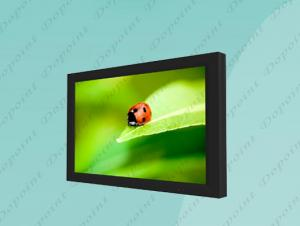 China 37-inch CCTV LCD Monitor on sale