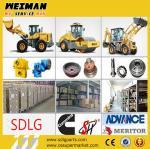 SDLG wheel loader clutch plate, sdlg wheel loader parts, sdlg genuines parts supplier