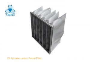 China F8 Activated Carbon And Synthetic Fiber Media Pocket Air Filter Aluminum Frame V Rigid Type on sale