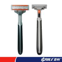 China Beard Trimmer Manual Shaving Disposable Razor Hotel Men Plastic Handle on sale