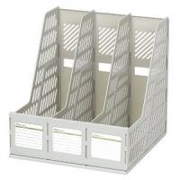 folding cardboard file box