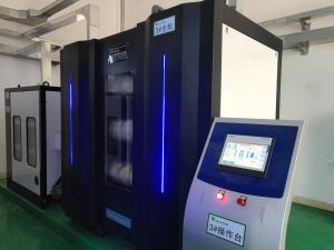 China Brine electrolysis Onsite chlorination equipment of sodium hypochlorite generator on sale