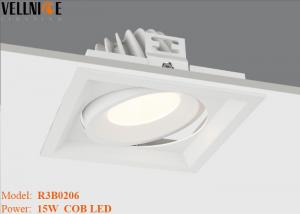 China 25 Deg Tiltable 15W LED Spot Downlights Aluminum Dimmable IP54 Waterproof Bathroom Recessed Lighting Fixture for Hotel on sale
