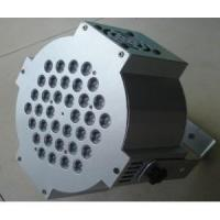 China led mini par light YK-211 on sale