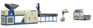 China Double Stage Hard Scrap Pelletizing Line, Plastic Pelletizer Equipment on sale
