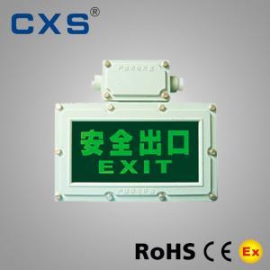 China IP65 luces del polvo LED/lámpara a prueba de explosiones de la salida de emergencia de la pared on sale