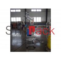 China Semi Automatic Pail Weighing Filling Oil Drum Filling Machine , High Accuracy on sale