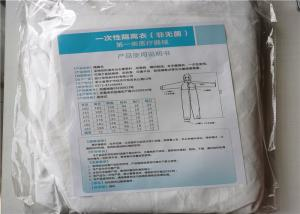 China Personal Medical Disposable Protective Coverall Disposable Surgical Gown M-Xl on sale