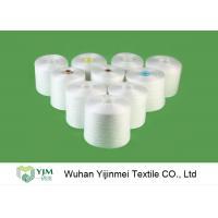 40s/2 50s/2 60s/2 Double Twist Poly Core Spun 100% Polyester Staple Fiber Raw White Yarn