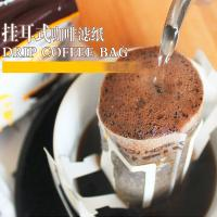 Aluminum Foil Drip Coffee Filter Bags , Individual Filter Coffee Bags