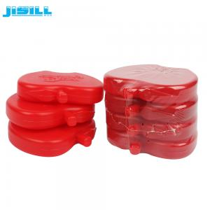 China High Efficiency Reusable Cute Ice Packs Bpa Free Transparent Appearance on sale