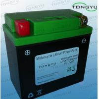 China Auto Lithium Lifepo4 Lithium Battery Starting With High Cranking Power 12Volt on sale