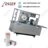 China Three Dimension Small Box Cellophane Wrapping Machine,Low Price High Speed Box Cellophane Overwrap Making Machinery on sale