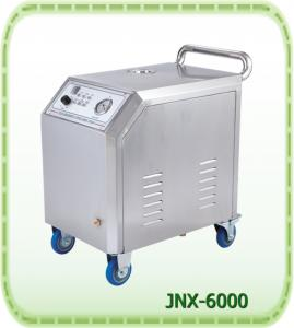 China Single Gun Electrical Steam  Car Wash Machine on sale
