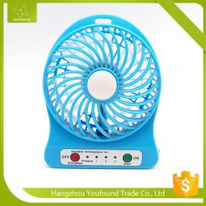 China BS-5500 Lithium Battery USB Rechargeable Mini Table Battery Fan on sale