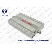 China ABS - 15 - 1C1P CDMA / PCS Dual Band Repeater  / Amplifier / Booster on sale