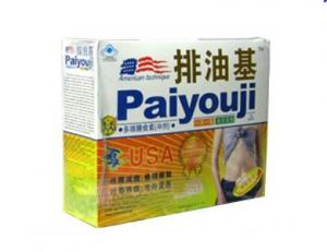 Quality Paiyouji Tea Effective Diet Tea Herbal Paiyouji Slimming Coffee Tea Adolescent Obesity for sale