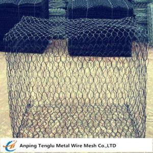 China Woven Gabion Box|Gabion Basket With 60x80mm Hexagonal Mesh Double Twisted on sale