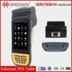 3g Wifi Handheld PDA Devices Data Collection Terminal With Rs232 Interface