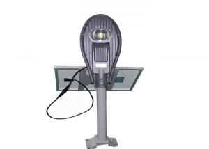 China Solar Powered LED Outdoor Area Street Lighting 30W Automatic Light Control on sale
