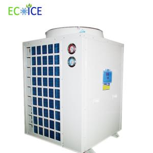 China Water Chiller Fish Tank Fish Tank Chiller Water Chiller for Fish Tank for water cooling with low price on sale