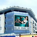 full color outdoor advertising LED screen 32*16pixels smd 3535 320mm*160mm